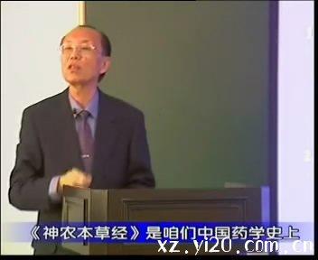 中医基础理论视频17_中医基础理论讲课全套讲课视频下载下载,医学视频下载