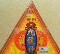 九龙丹--中医秘方治疗梅毒