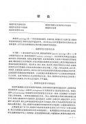病理学(第五版).pdf