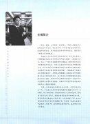 泌尿外科腹腔镜手术学_张旭2008(全彩图).pdf
