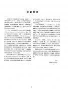 Sobotta人体解剖学图谱++(第二十一版)++....pdf