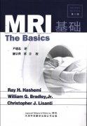MRI基础(第二版).pdf