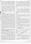 心脏病学-心血管内科学教科书(第7版)