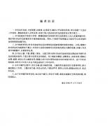 急症针灸学(吴旭)