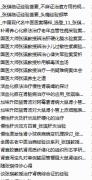 国医大师张琪论文157篇