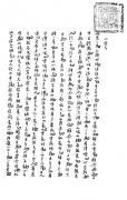 《医学精义》(1-4卷全)