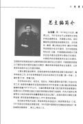 检验与临床诊断丛书 检验与临床诊断全科医师分册_张时民2009