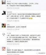 辽阳120急救车院前急救免费,是喜是忧?