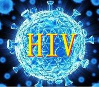 艾滋病福音!吉利德三合一HIV新药Biktarvy(BIC/FTC/TAF)获欧盟批准